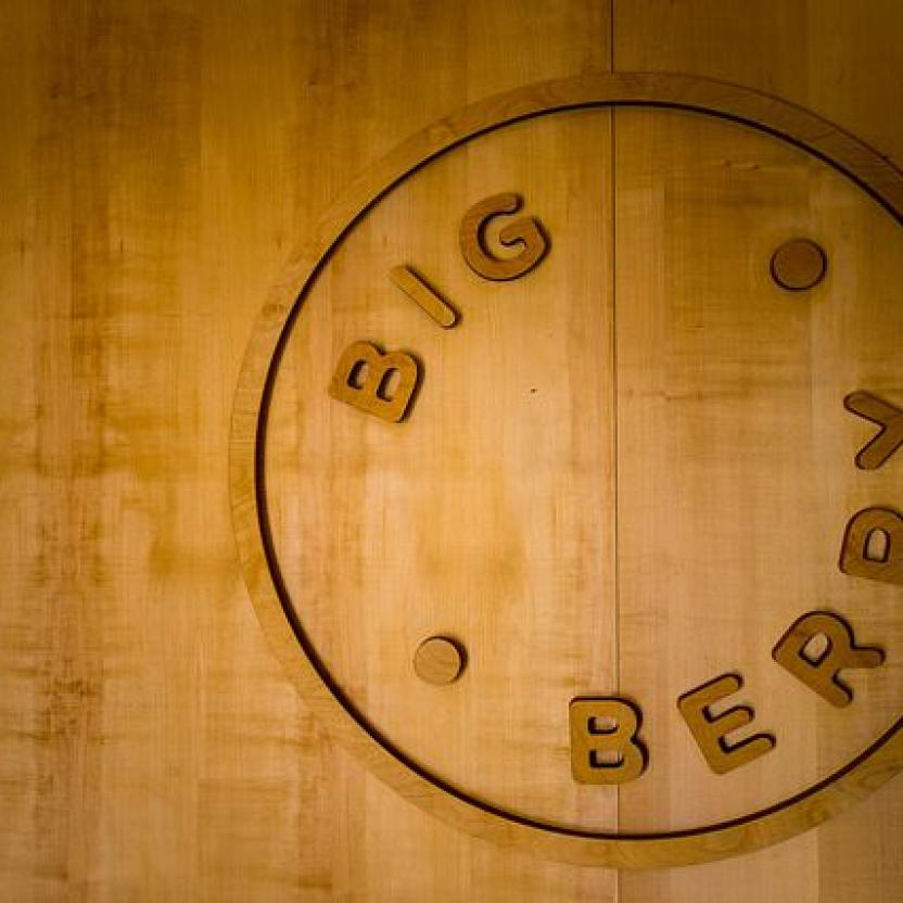 BB Wooden Logo